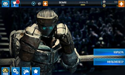 Real steel. World robot boxing