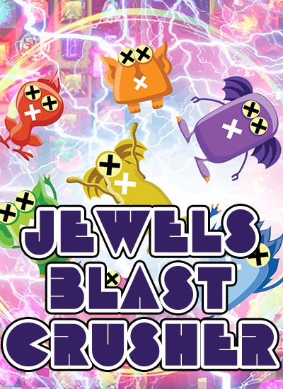 Jewels blast crusher