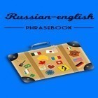 Con applicazione  per Android scarica gratuito Russian-english phrasebook sul telefono o tablet.